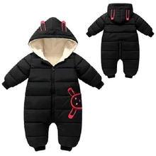 Детский комбинезон унисекс теплый зимний с принтом для новорожденных