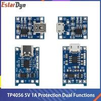 Micro USB 5V 1A 18650 TP4056 batteria al litio modulo di ricarica scheda di ricarica con protezione doppia funzione 1A Li-ion