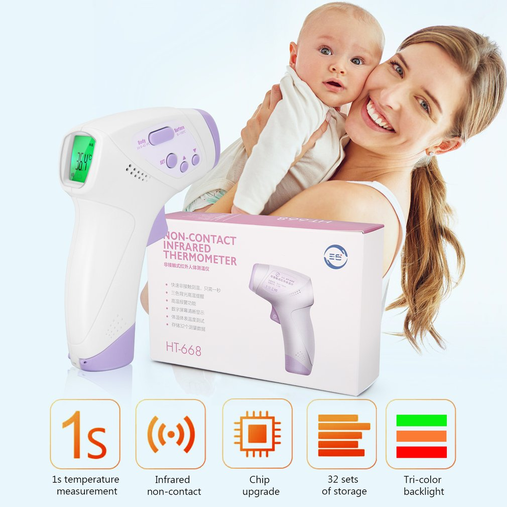 Free Shipping Non-Contact Infrared Human Body Thermometer Home Hand-Held Digital Thermometer Temperature Measurement Meter