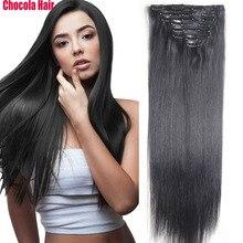 Chocola, бразильские волосы remy на всю голову, 8 шт. в наборе, 160 г, 16-28 дюймов, натуральные прямые человеческие волосы для наращивания на заколках