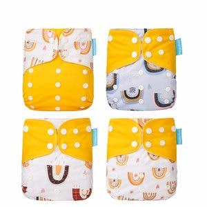 Image 4 - Happyflute cena hurtowa za 4 sztuk/zestaw zmywalna tkanina majtki na pieluchę regulowane pieluchy materiałowe wielokrotnego użytku