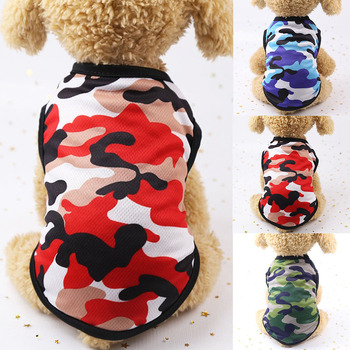 2020 Hot Cute Spring Summer Dog Clothes Printed Camouflage Mesh Dog Vest For Small Medium Dogs Pet Puppy T Shirt Size XS-2XL image