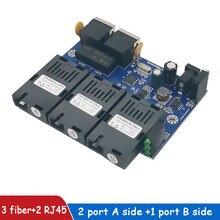 Włącznik Ethernet z włókna optyczny Media konwerter pojedyncze tryb 2 RJ45 i 3 Port światłowodowy SC 10/100M płytka obwodów drukowanych