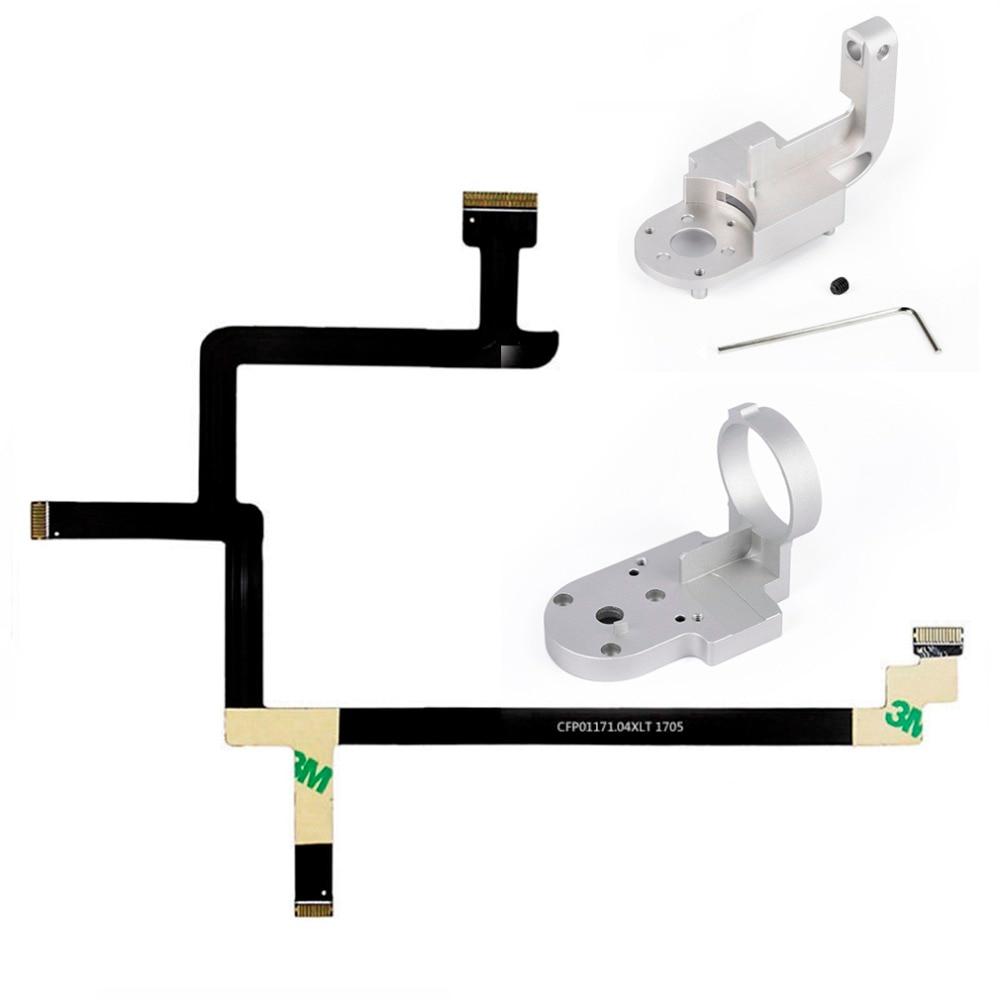 Yaw Arm Aluminium Bracket Ribbon Flat Cable For DJI Phantom 3 Standard P3S SE Drone Camera Gimbal Repair Parts Replacement