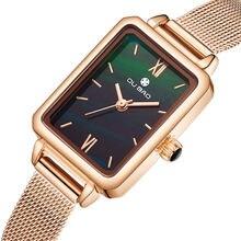 Часы наручные женские кварцевые миниатюрные брендовые дизайнерские
