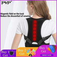 Lengthen Posture Corrector Magnetic Therapy Brace Shoulder Man woman support spine support belt Back pain  lumbar support belt
