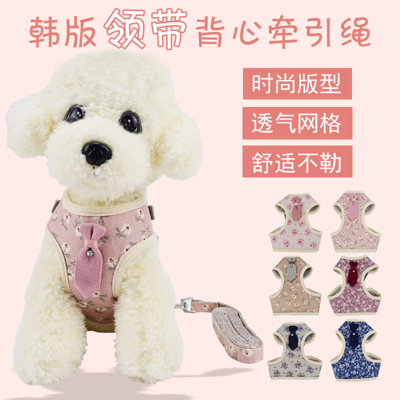 2018 New Style Dog Chest And Back With Small And Medium-sized Dogs Hand Holding Rope Bowtie Dogs And Cats Chest And Back Pet Sup