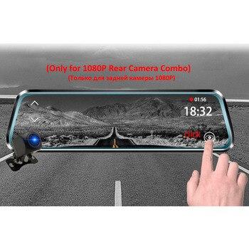 10 Inch Touch Screen Car DVR Rear View Mirror Dash Cam Full HD 1080P Dual Lens Display Size: 10-inch HD Touch Screen