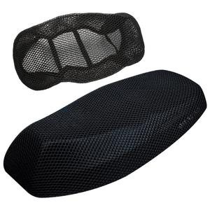 Summer Cool 3D Mesh Motorcycle Seat Cover Breathable Sun-proof Motorbike Scooter Seat Covers Cushion For Yamaha Suzuki