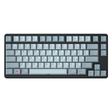 Keycaps For Mechanical Keyboard 139 Japanese Root Japan Thermal Sublimation Process Blue Cyan Font Cherry Sub PBT The Material