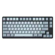 Keycaps para teclado mecânico 139 japonês raiz japão processo de sublimação térmica azul cyan fonte cereja sub pbt o material