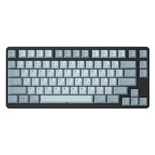 Touches de clavier 139 PBT, pour clavier mécanique, processus de Sublimation thermique, racine japonaise, bleu Cyan