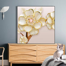 Настенная абстрактная картина laeacco с цветами на холсте современные