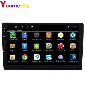 Image 5 - Восьмиядерный автомобильный DVD мультимедийный плеер Android 9,0 Gps для Nissan Juke Qashqai Almera x trail Note X TRAIL 2Din универсальный