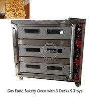 高品質自動商業ベーキングオーブン 3 層 9 トレイガスパンオーブン/ベーカリー機 -