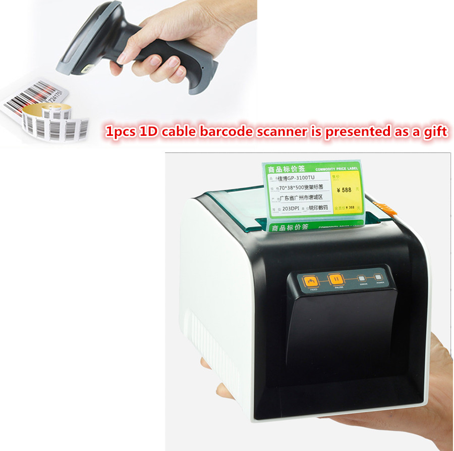 Gift 1pcs Wired bar code scanner+ Barcode label printers 100%  original High clothing printer Support 80mm printing USB