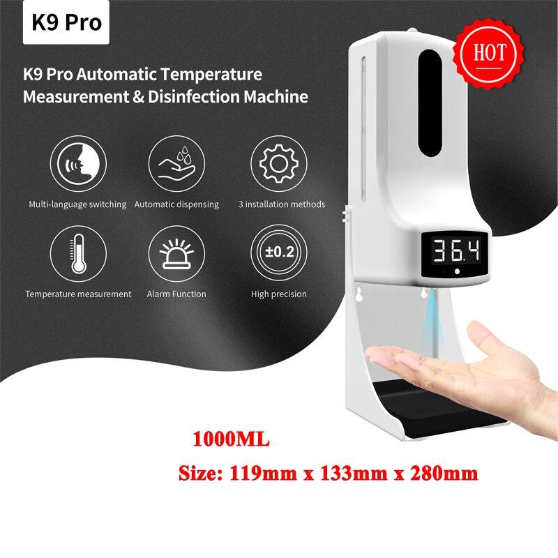K9 Pro