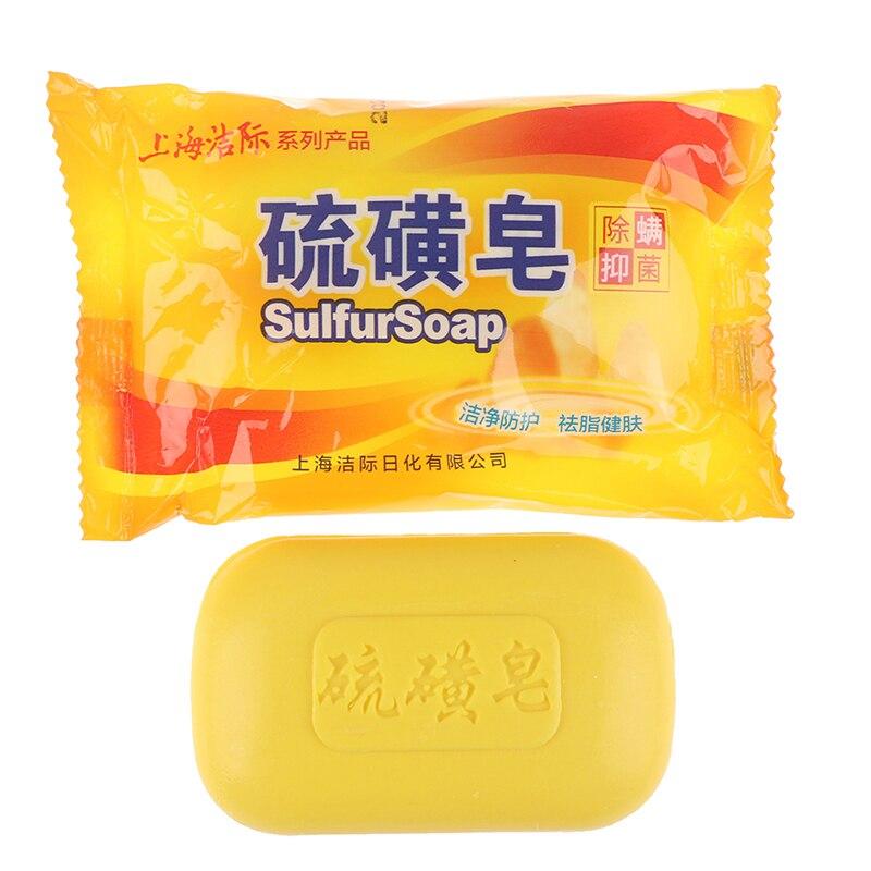 1pc 85g sabão de banho de enxofre de shanghai para limpeza antifúngica dos cuidados com a pele saudável