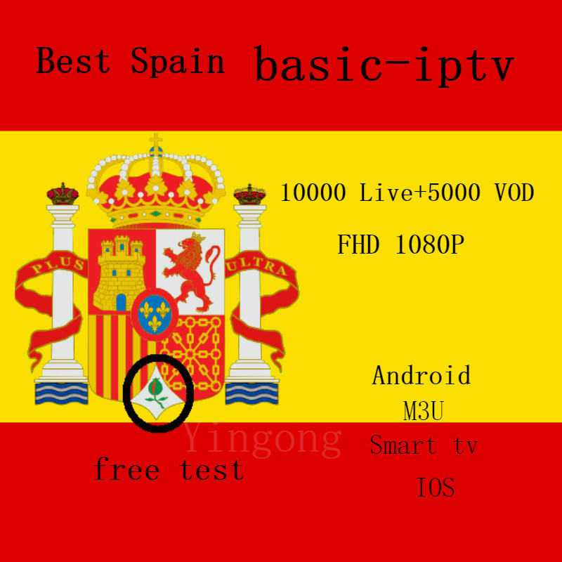 Best Spain IPTV 10000 Live 5000 VOD Subscription France German Arabic Dutch EX-YU Smart M3U  Android