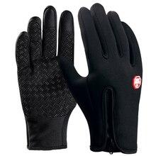 Профессиональные зимние водонепроницаемые велосипедные перчатки, перчатки для сенсорного экрана, велосипедные перчатки, ветрозащитные спортивные перчатки для горного велосипеда