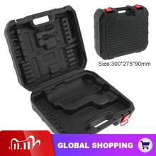 Black PVC Power Tool Suitcase Electric Drill Dedicated Load Tool Box with 300mm Length and 275mm Width for Hand Electric Drill/