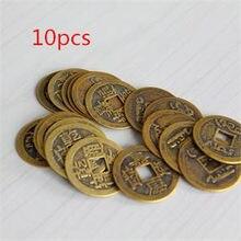 10 pces 23mm chinês feng shui sorte ching/antigo conjunto de moedas educacional dez imperadores antigo fortuna dinheiro padrão aleatório