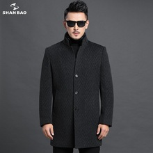 Wool Coat Luxury Business Men's Long Winter Casual New Slim Gentleman Collar Stand S806