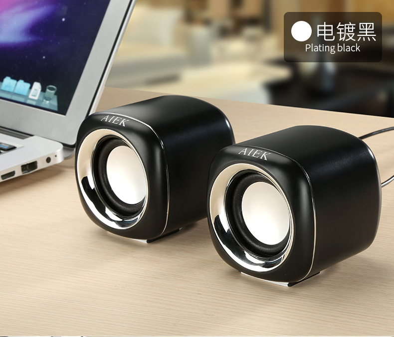 Wired Computer Speakers Stereo USB 2.0 PC Speakers for Desktop Laptop Notebook Music Multimedia Speaker title=