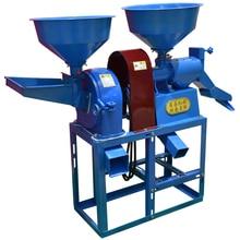 Рисовая мельница, измельчитель кукурузы, пилинг машина, мелкая бытовая 220 В риса фрезерный станок, коммерческая зерночистка