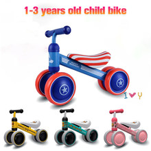 Baby Walker Children Bike Ride on Toy Car Gift for Children Balance car 1-3 Years Old for Learning Ride Scooter(China)