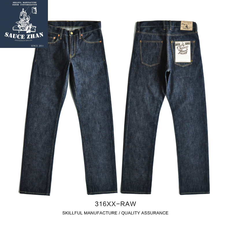 SauceZhan 316XX-RAW Men Jeans Straight Raw Denim Jeans Selvedge Jeans  Unsanforized Denim Jeans Men Mens Jeans Brand