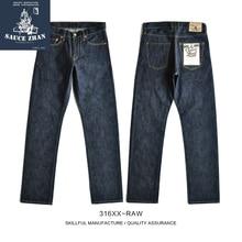SauceZhan 316XX-RAW Men Jeans Straight Raw Denim Jeans Selve
