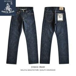 Saucezhan 316XX-RAW Mannen Jeans Straight Raw Denim Jeans Zelfkant Jeans Unsanforized Denim Jeans Heren Jeans Merk