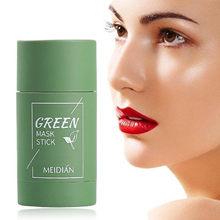 Controle de óleo poros purificação argila máscara verde chá verde desintoxicação vara limpeza profunda máscara sólida vara branqueamento lama de limpeza profunda