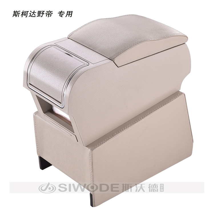 Free Punch Wooden Pu Leather Special Car Armrest Box with 4 USB Hole for Skoda Yeti Multifunctional Car Hand Box car armrest box armrest box free punches - title=