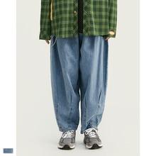 Cooo Coll 19FW Men Women Hip Hop Streetwear Radish Destroyed Plus Size Straight  Casual Trouser Pants Long Denim Jeans
