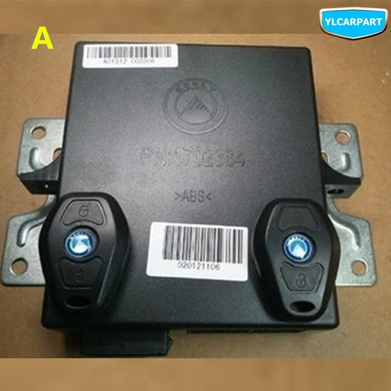 Для Geely CK, CK2, CK3, модуль управления окном автомобиля с пультом дистанционного управления