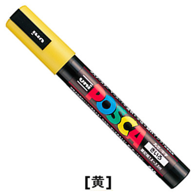 Posca PC-5M stylos marqueurs de peinture de couleur école papeterie fournitures de bureau Art marqueur pointe moyenne 1.8-2.5mm 17 marqueurs de couleur stylo