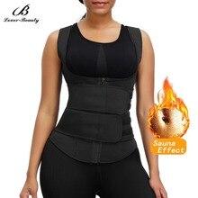 Lover Beauty Womens Neoprene Shapewear Belts Double Control Waist Trainer Vest 9 Steel Boned Girdle Weight Loss Body Shaper