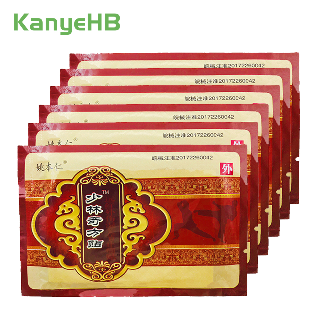 24pcs/3bags Medical Plaster Shaolin Medicine Knee Pain Relief Adhesive Patch Joint Back Pain Killer Plaster Pain Relieving A018