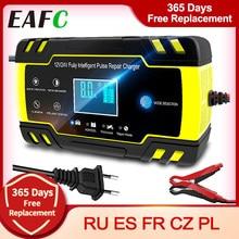 12V-24V 8A tam otomatik pil şarj dijital LCD ekran araba pil şarj aletleri güç artı onarım şarj ıslak kuru kurşun asit