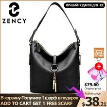 Zency Bolso de hombro de piel auténtica con borla de Metal para mujer, bandolera, regalo elegante, en negro y blanco, 100%