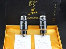 Shuguang tube 6CA7-Z replace EL34B factory direct vacuum tube