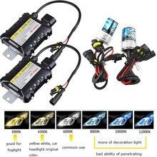 1 SET 55W xenon hid kit xenon H7 55W H4 H1 H3 H8 H10 H11 H13 880 H27 9004 9005 9006 9007 4300K 6000K 8000k 35W HID xenon kit 35W