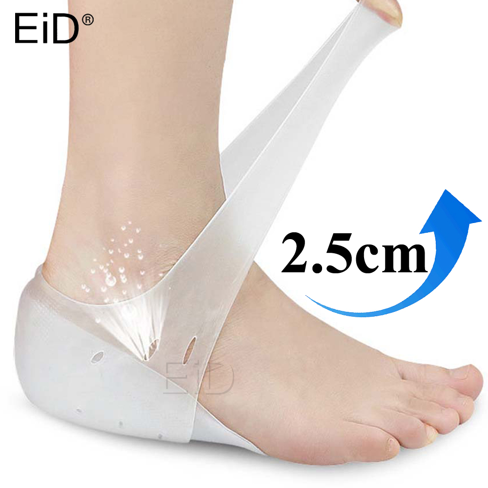 Invisible Height Silicone Insoles Increase Socks Heel Pads Silicone Unisex Insoles Foot Massage Elastic Breathable Firm Insoles