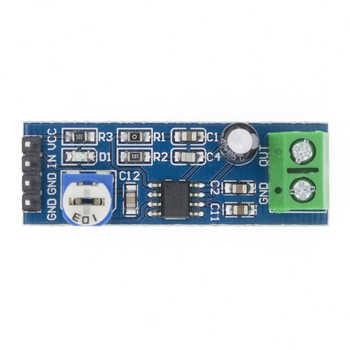 100PCS LM386 Audio Amplifier Module 200 Times 5V-12V Input 10K Resistance - DISCOUNT ITEM  17% OFF All Category