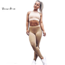 FlowerDance Tights Pants Yoga Tight Trouser Gym Leggings Lycra Spandex Stretchy Female Woman