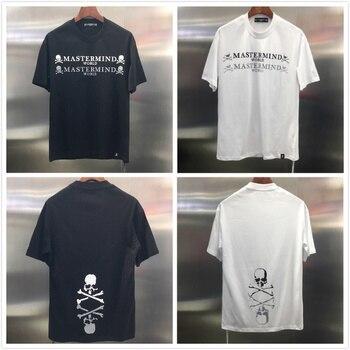 New Mastermind MMJ T Shirt Men Women Streetwear T-Shirt Reflection Harajuku Fashion Japan White Tshirt