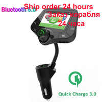 "Konrisa Bluetooth 5.0 FM Transmitter Aux Input Output 2.0"" Large Screen Handsfree Car Kit QC3.0 Charger Support Siri TF Card"