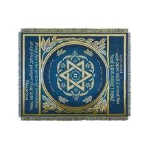 Звездное одеяло Давида религиозный Израиль Молитвенное ковер
